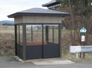 バス停 2015年撮影